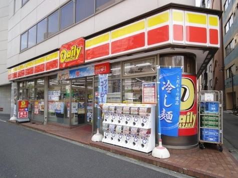 デイリーヤマザキ岩本町3丁目店