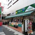 マルエツプチ八丁堀店