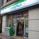 ファミリーマート茅場町駅東店