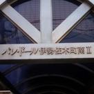 パレ・ドール伊勢佐木町南Ⅱ 建物画像3