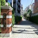 代官山マンション 建物画像3