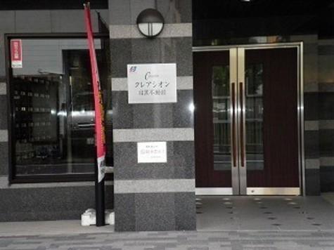 クレアシオン目黒不動前 建物画像3