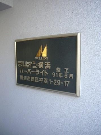 マリオン横浜ハーバーライト 建物画像3