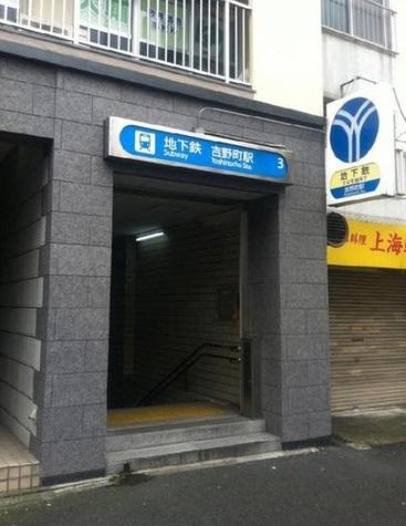 パールホーム吉野町 建物画像3