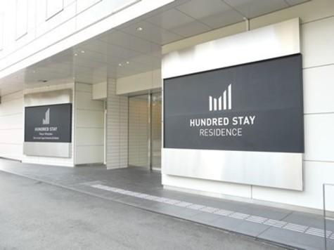 ハンドレッドステイレジデンス(HUNDRED STAY RESIDENCE) 建物画像3