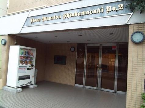 ライオンズマンション新川崎第2 建物画像3