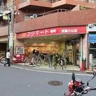 フジマート武蔵小山店まで556m