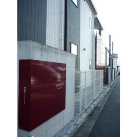 アートヒルズ横浜 建物画像3