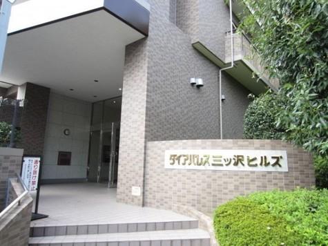ダイアパレス三ツ沢ヒルズ 建物画像3