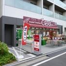 コンフォリア浅草橋 建物画像3