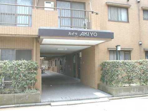 ハイツAKIYO 建物画像3