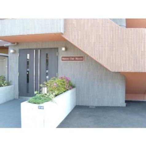 メゾンクレールHiyoshi 建物画像3