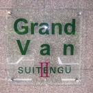 グランヴァン水天宮Ⅱ 建物画像3