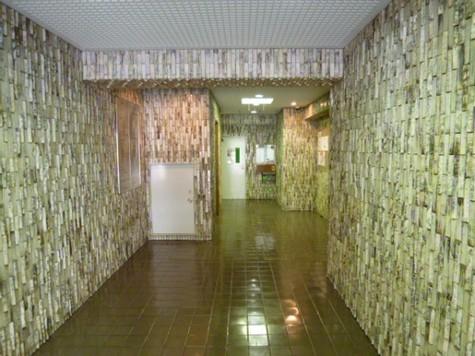 藤和芝コープ Building Image4