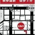 表参道 5分マンション 建物画像4