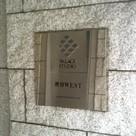 パレステュディオ渋谷WEST 建物画像4