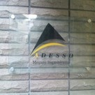 アデッソ目黒東山 建物画像4