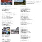 KDX文京千石レジデンス(旧ジョイシティ千石) 建物画像4