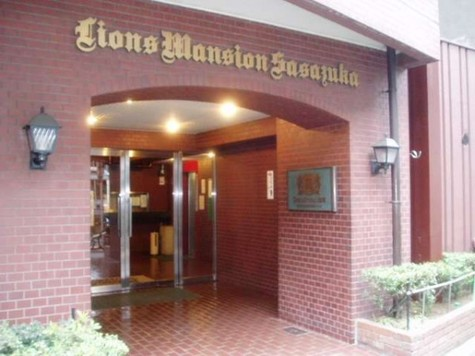 ライオンズマンション笹塚 建物画像4