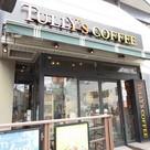 タリーズコーヒーまで376m