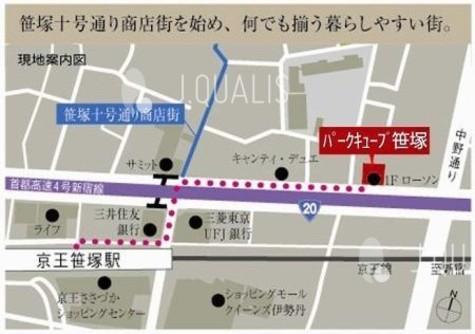 笹塚 4分マンション 建物画像4
