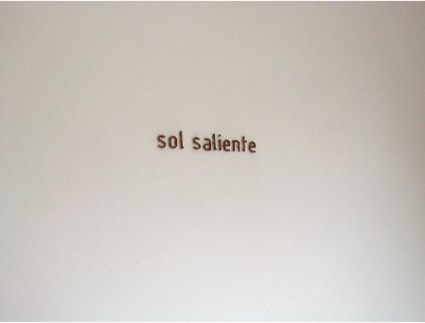sol saliente (ソルサリエンテ) 建物画像4