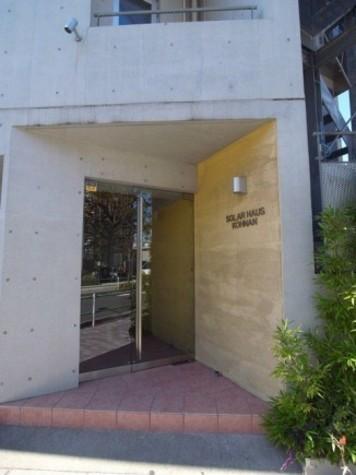 ソーラーハウス港南 建物画像4