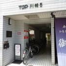 TOP川崎第5(トップ川崎第5) 建物画像4