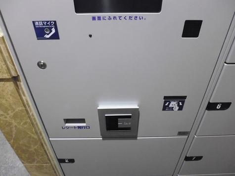 コンシェリア三田 <TOKYO PREMIUM> 建物画像4