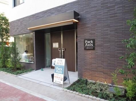 パークアクシス上野松が谷 建物画像4