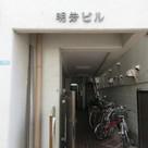 明芳ビル 建物画像4