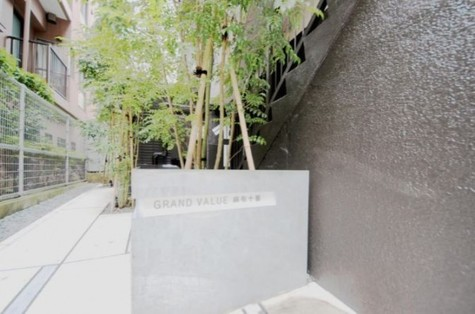 グランバリュー麻布十番 建物画像4