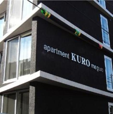 Apartment KURO meguro 建物画像4