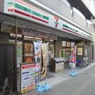 セブンイレブン墨田両国3丁目店