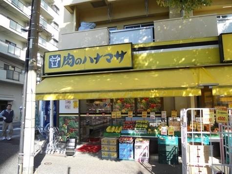 肉のハナマサ住吉店