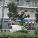 ローソン豊洲一丁目店