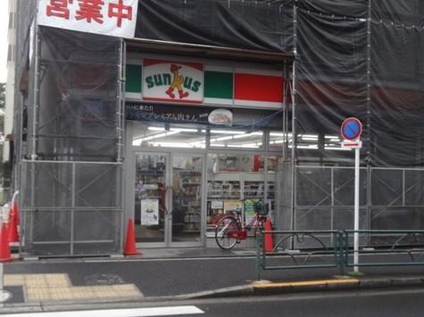 サンクス中央明石町店