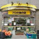 肉のハナマサ日本橋本町店