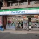 ファミリーマート東神田二丁目店