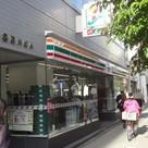 セブンイレブン日本橋小伝馬町店