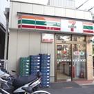 セブンイレブン江東平野2丁目店