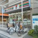 セブンイレブン江東白河3丁目店