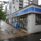 ローソン墨田緑1丁目店
