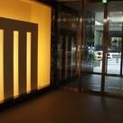 プライア渋谷 建物画像4