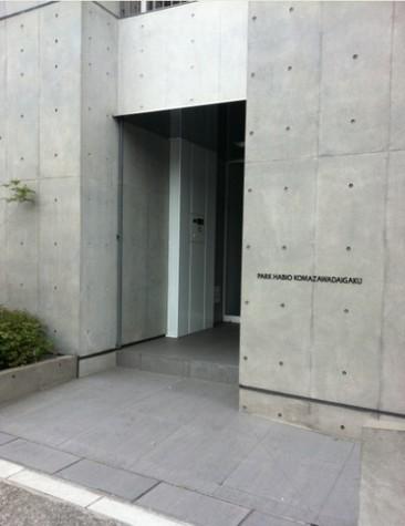 パークハビオ駒沢大学 建物画像4