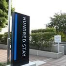 ハンドレッドステイレジデンス(HUNDRED STAY RESIDENCE) 建物画像4