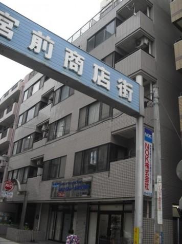 広洋フォルム横浜 建物画像4
