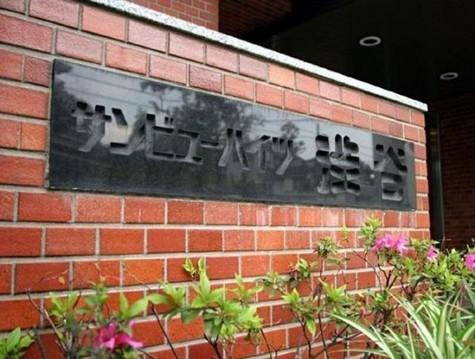サンビューハイツ渋谷 建物画像4