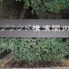 プラウド横濱関内 建物画像4