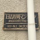 日吉厚川マンション 建物画像4
